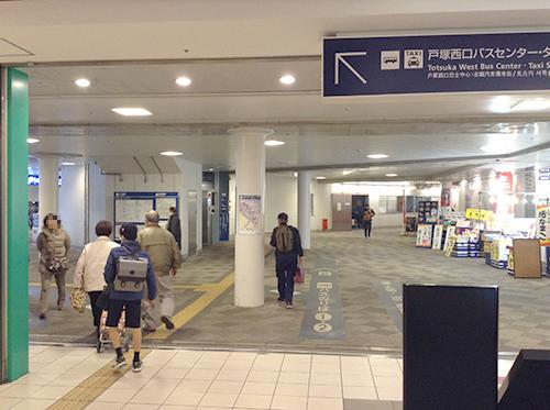 ⑦戸塚西口バスセンター看板を左に曲がります