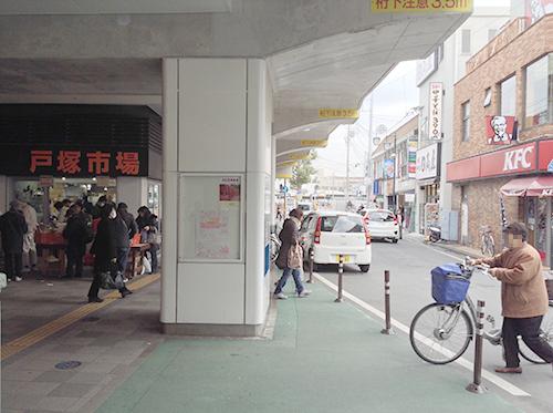 ⑩ケンタッキーを右手に真っすぐ歩き、少しして正面に見える有料駐輪場を通過します。