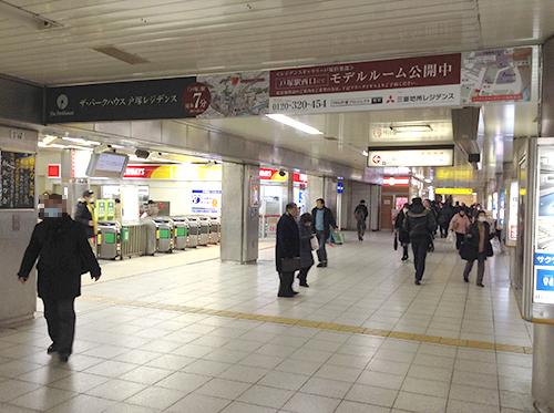 ①JR戸塚駅地下改札を出て左に向かいます